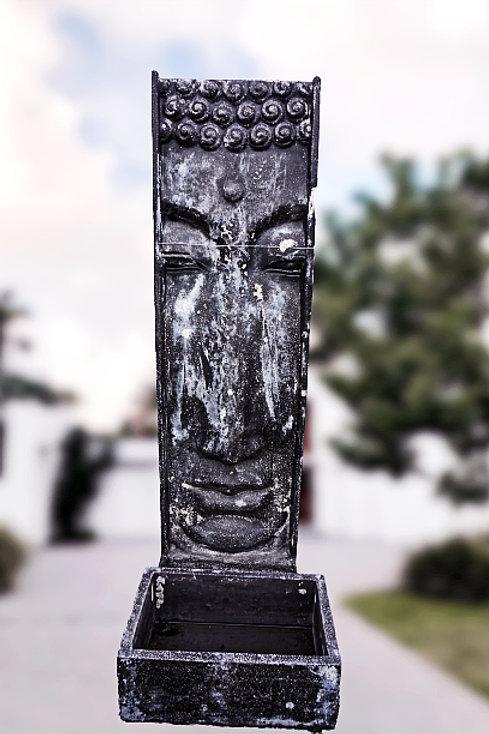 Wandfontein met Boedhagezicht