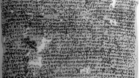מדוע אין מניחין תפילין בחול-המועד? (חלק א)
