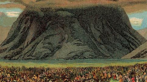 עוד על סילוק הגשמות בתרגום אונקלוס