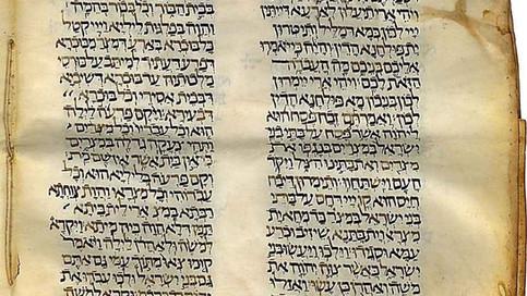 סילוק הגשמות בתרגום אונקלוס