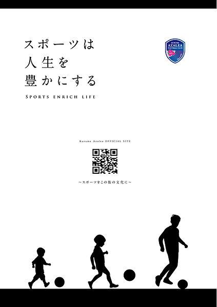 2021school-2