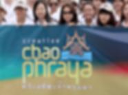 Boot Camp Chao Phraya Bangkok - minhdesigns - graphic design by Minh