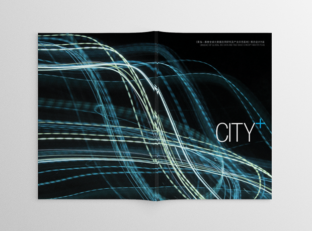 City Plus report - minhdesigns - graphic design by Minh