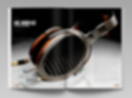 Stereonet audio visual reviews - minhdesigns - graphic design by Minh