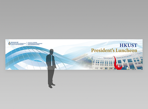 HKUST backdrop - minhdesigns - graphic design by Minh