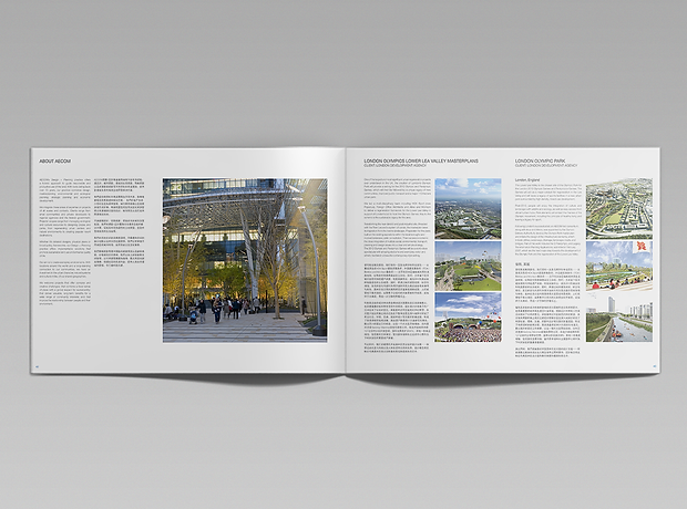 Taichung Greenbelt project - minhdesigns - graphic design by Minh