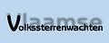 rk_vlvs_logo.png