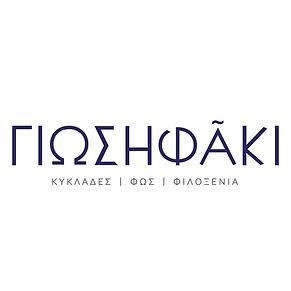 Giosifaki Logo 2021.JPG