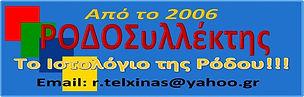 000 Blog (2).jpg