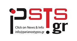 Logo - afisa.jpg