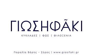giosifaki-banner-01.png