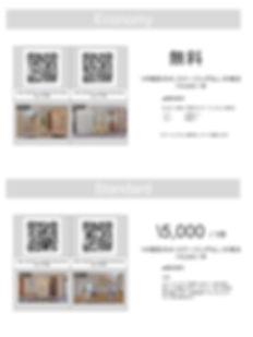2_200413 VR撮影 メルマガ・HP用.pptx.jpg