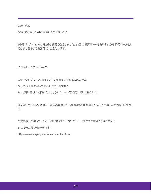 NL竭螳滄圀縺薙s縺ェ諢溘§縲€豎逕ー謌ク蟒コ (1)1024_14.jpg