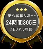 mv_list01_03.png