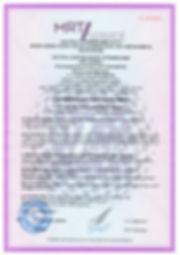 сертификат соответствия МПО БАЭР