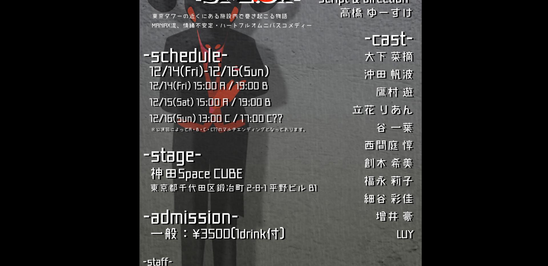 Dist -SF2.5x-