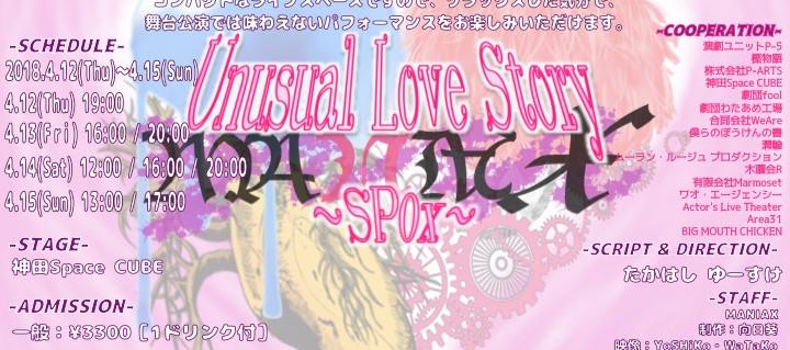 Unusual Love Story -SP0x-