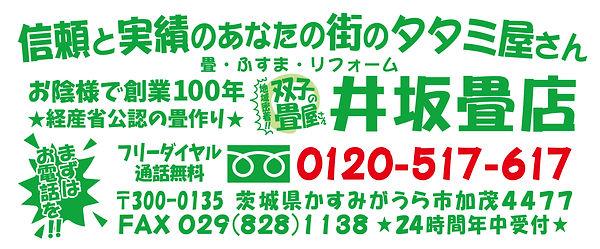 ロゴA.jpg