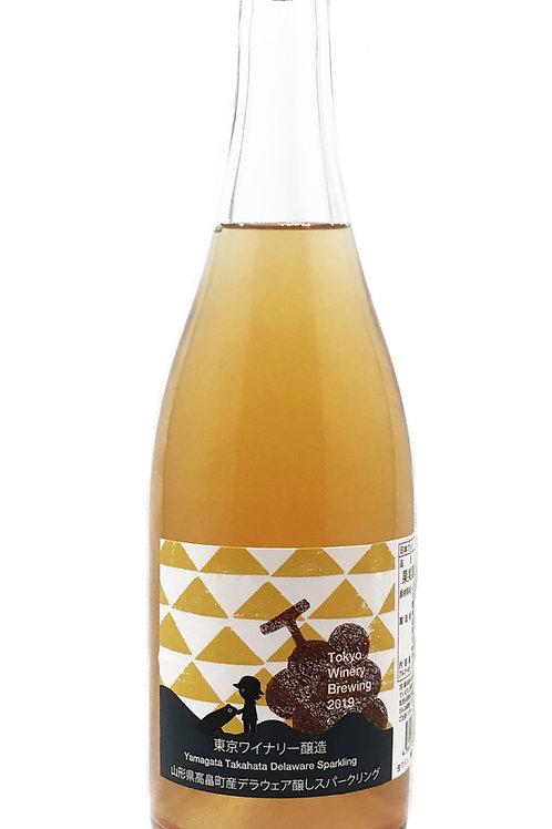 Tokyo Winery 2019 山形県高畠町デラウェア醸しスパークリング