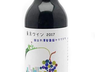 東京都国立市澤登農園キウイ ヤマブドウ収穫募集について