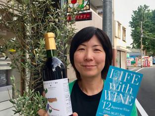 LIFE with WINE #12