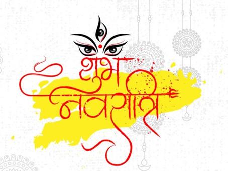 The Spiritual Essence of Navratri