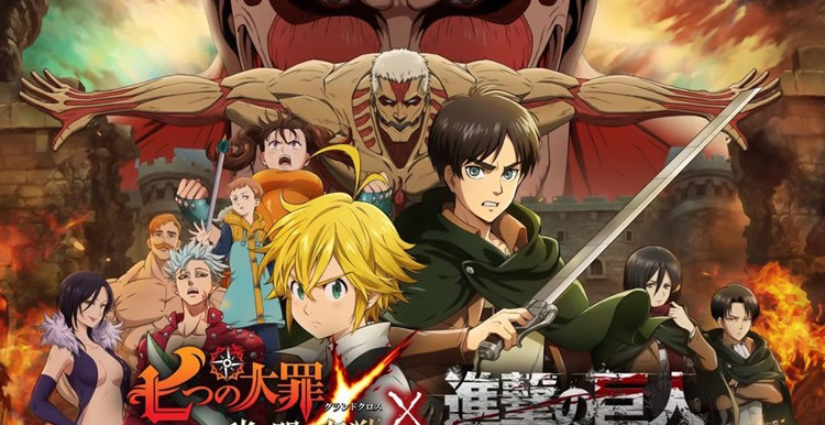 'Attack on Titan' Crosses Over With 'Seven Deadly Sins' in 'Grand Cross' Mobile Game