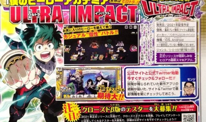 My Hero Academia Ultra Impact Announced On Mobile For 2021