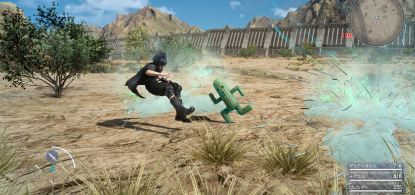 Final Fantasy 15 guide: how to find and kill a Cactuar for massive experience