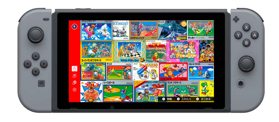 Here How You Can Play Japanese Famicom Games on Your Nintendo Switch