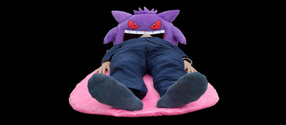 This Gengar Sleeping Companion is Awesome