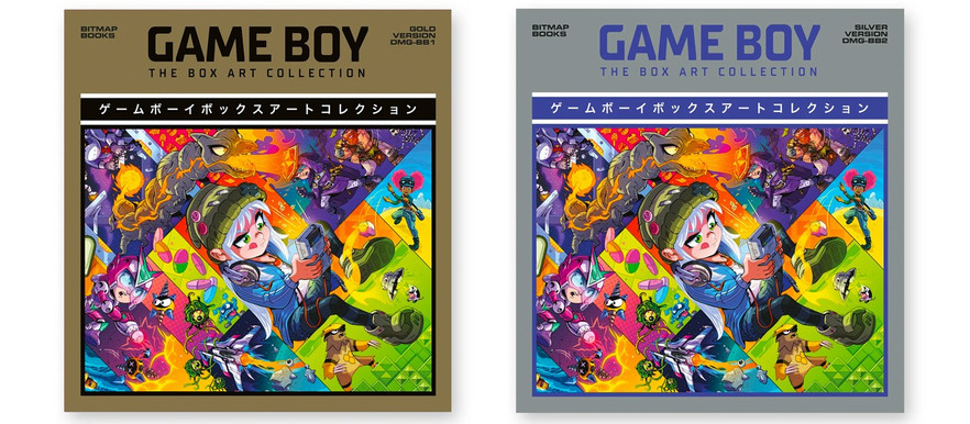 Bitmap Books To Release 372-Page Tome on Game Boy Box Art