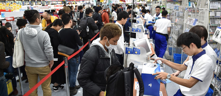 Chaos Erupts Over Sony PlayStation 5 Sale in Tokyo