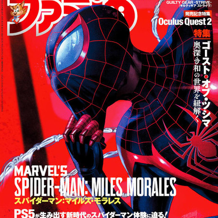PS5 Launch Title Marvel's Spider-Man: Miles Morales Tops GameInformer Cover