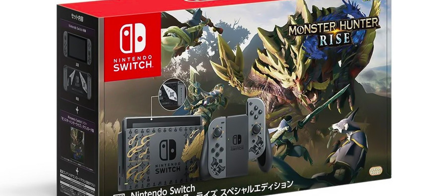 Nintendo Japan Unveils Special-Edition 'Monster Hunter Rise' Switch Design