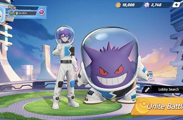 Pokemon Unite hits mobile tomorrow alongside a space-themed Battle Pass