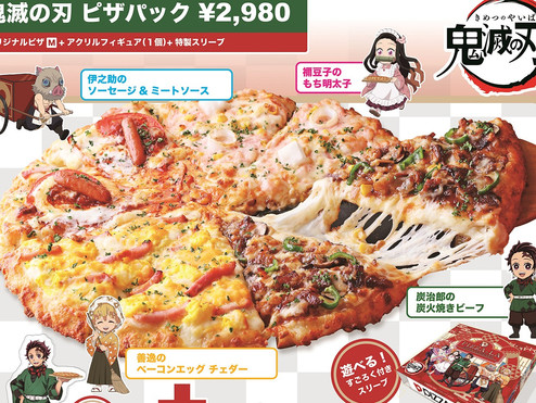 """The """"Demon Slayer Pizza"""" is four styles of pizza in one"""