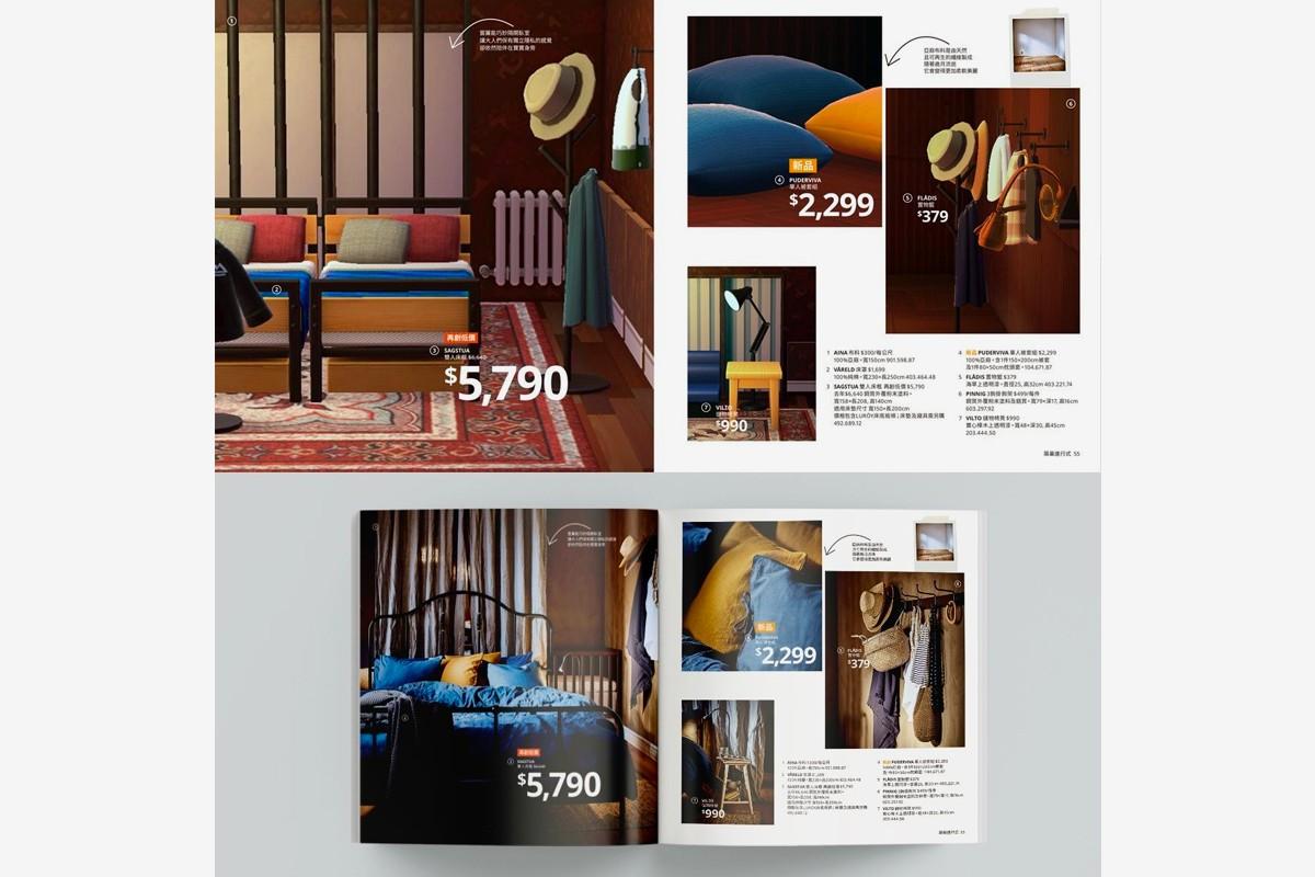 ikea x animal crossing 2021 furniture catalogue