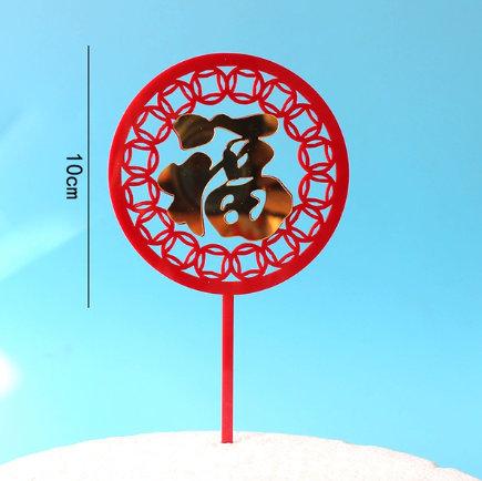 Cake tag - RED FU circle acrylic pattern 10 round