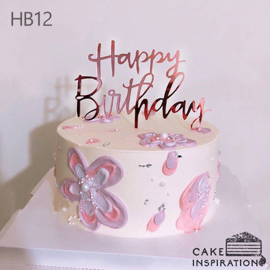 (HB12) Petals All Over Cake - 6inch Buttercream