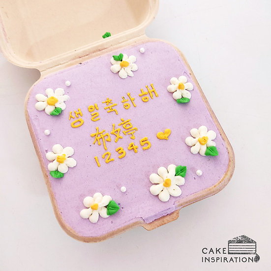 Lovely White Floral Square Bento Cake (S06)