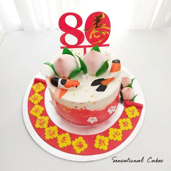 Peach Lotus Koi Longevity 3D Customized Cake