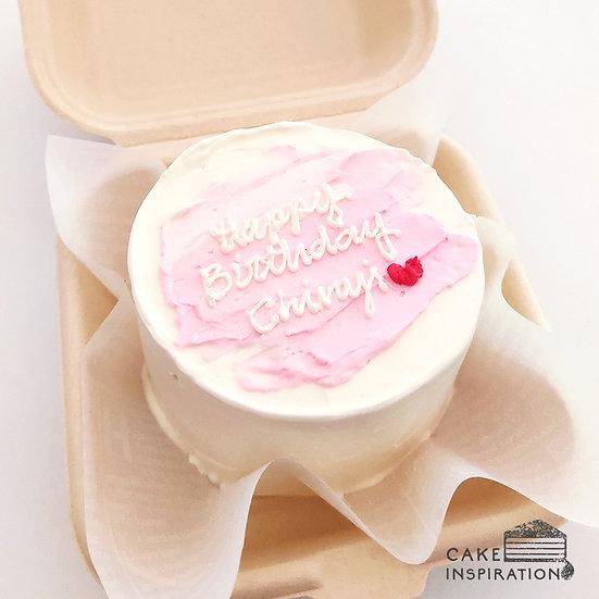 Simple Pastel Pink Stroke Round Bento Cake (R20)