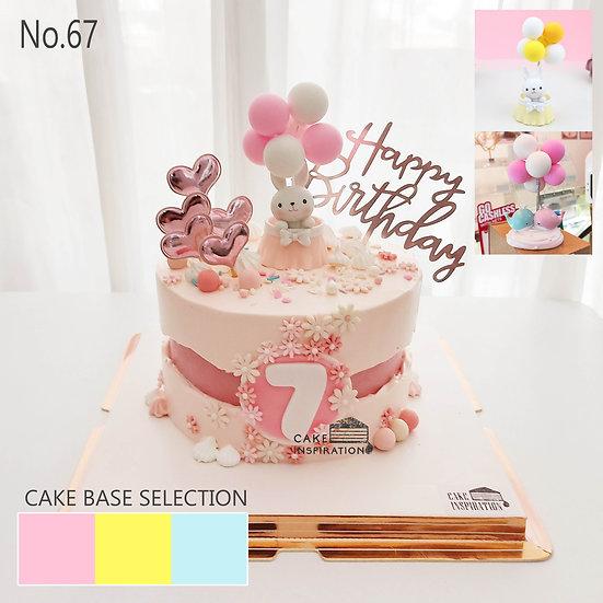 Cheery Animals Topper Cake ( no.67 ) - 6inch