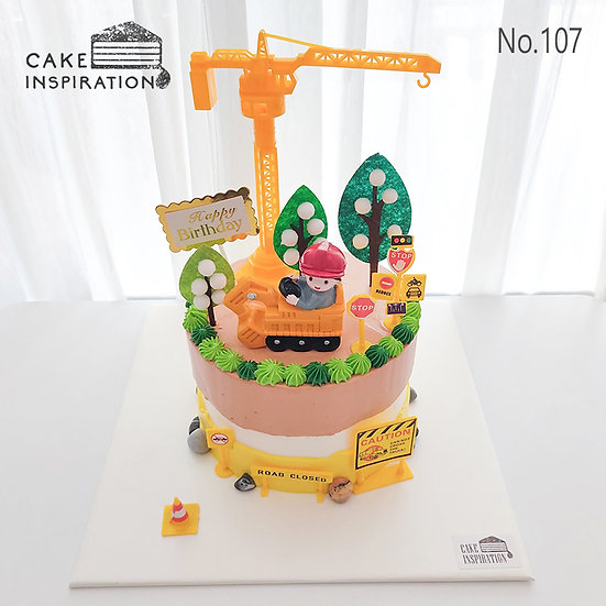 Little Builder Topper Cake ( no.107) - 6inch