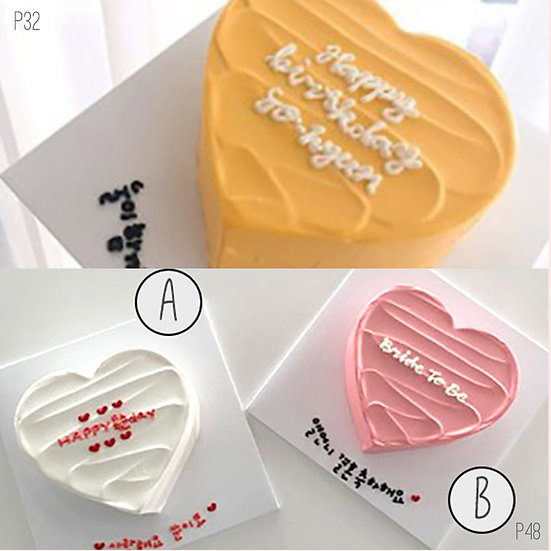 Plain Simple Style - Pastel Heart Cake ( P32 & P48 ) - 6inch