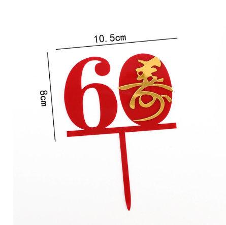 Cake tag - red acrylic BIG 60 SHOU 10 X 8 CM