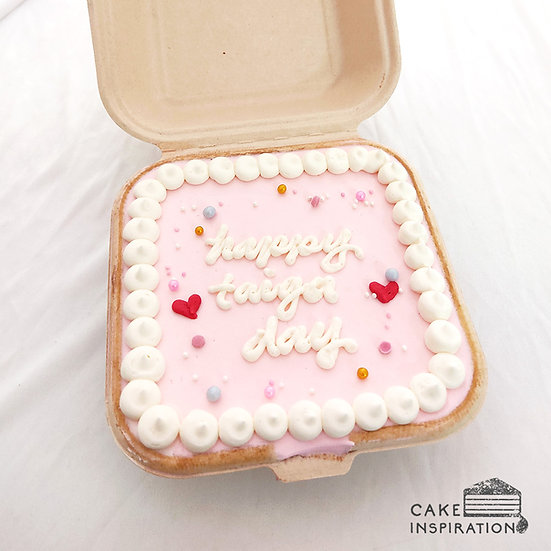 Lovely in Pink Square Bento Cake (S10)