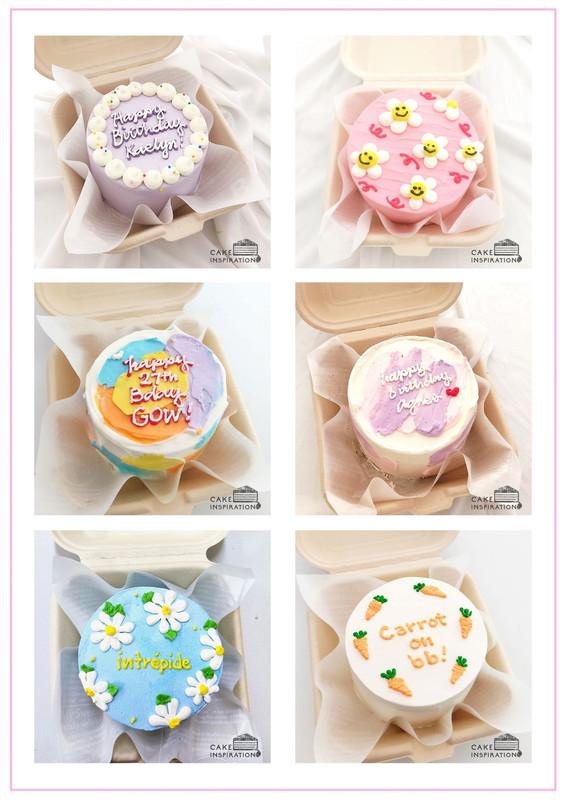 Round Bento Cakes