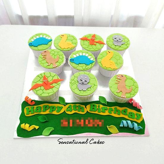 Kiddie Dinosaur Customized Cupcake